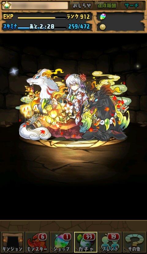 【パズドラ】サブ機で魔法石10個!フェス限ヒロインガチャに挑戦!
