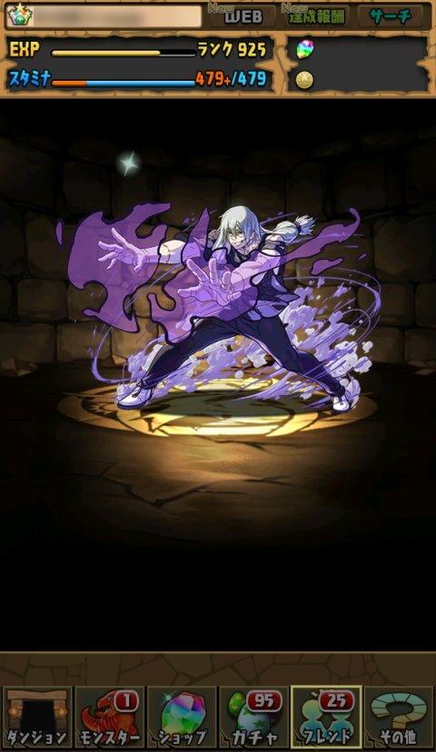 【パズドラ】★7以上確定 呪術廻戦ガチャに挑戦!