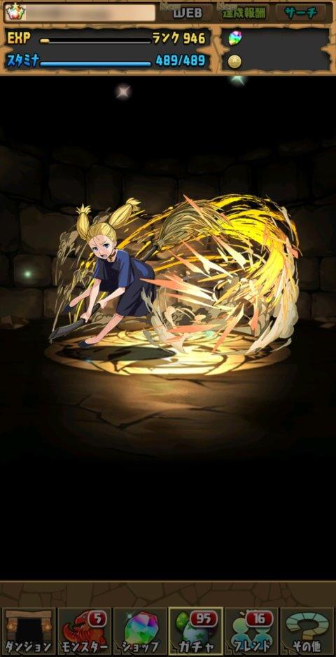 【パズドラ】更にメイン機で魔法石7個!呪術廻戦コラボガチャに挑戦!