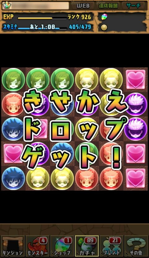 【パズドラ】更にサブ機@パズドラで魔法石7個!呪術廻戦コラボガチャに挑戦!