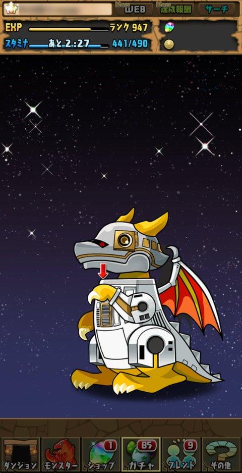 【パズドラ】メイン機で魔法石7個!STAR WARSコラボガチャに挑戦!